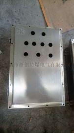 户外BXM防水防尘防腐防爆动力照明配电箱
