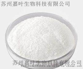 半叶素  (植物生长促进剂)