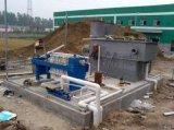 食品厂污水处理设备|食品厂废水处理设备