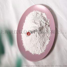 钛白粉R1931(专用型)钛白粉价格再度上调