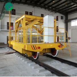 汽车模具运输KPC滑触线轨道平车 车间物料搬运车