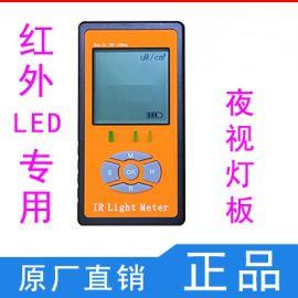 红外辐照计红外线功率计红外光测试仪