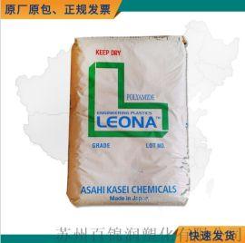 增强级PA66树脂 日本旭化成14G33热稳定PA66耐高温