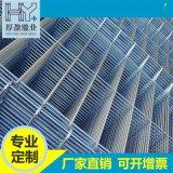 電焊鍍鋅網片果園鐵絲網鋼筋鍍鋅碰網養殖圍欄碰焊網