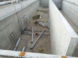 水电站地下厂房补漏、专业防水堵漏公司