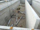 水電站地下廠房補漏、專業防水堵漏公司