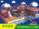 兒童城堡滑梯 兒童海洋球池 淘氣堡遊樂場