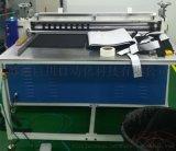 jc-1200泡棉分切机