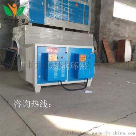 山东厂家直销 等离子废气净化器 工业烟雾净化处理设备