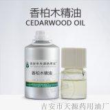 柏木油 柏木烯 蒸馏提取天然植物精油厂家
