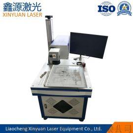 厂家供应20W/30W/激光打标机金属打标机