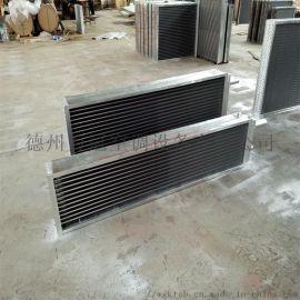 铜管铝翅片表冷器    水冷式铜管表冷器