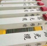 玻璃鋼污水管道標誌樁警示牌製作工藝