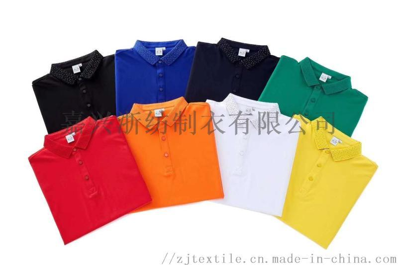 定制长袖T恤