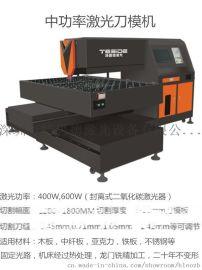 特思德激光刀模切割机TSD-400W