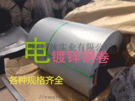 SECC耐指纹电镀锌板及SECC-C5电镀锌板区分