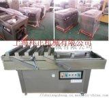 上海生物饲料,大麦苗粉真空包装封口机昆山厂家