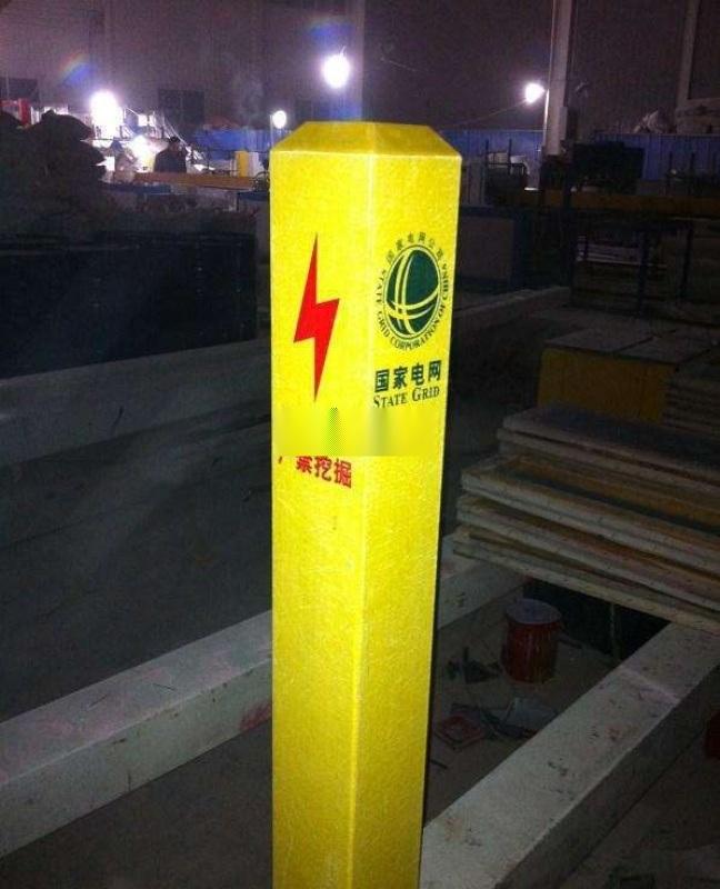 燃气标志桩玻璃钢警示牌耐高温
