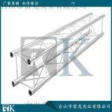 RK婚庆桁架,厂直销各类订制桁架