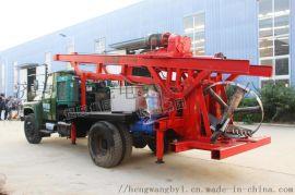 供应250型反循环钻机 液压钻机 质保一年