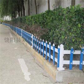 花池护栏草坪围栏塑钢花坛围栏PVC草坪护栏网