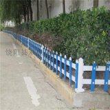 花池護欄草坪圍欄塑鋼花壇圍欄PVC草坪護欄網