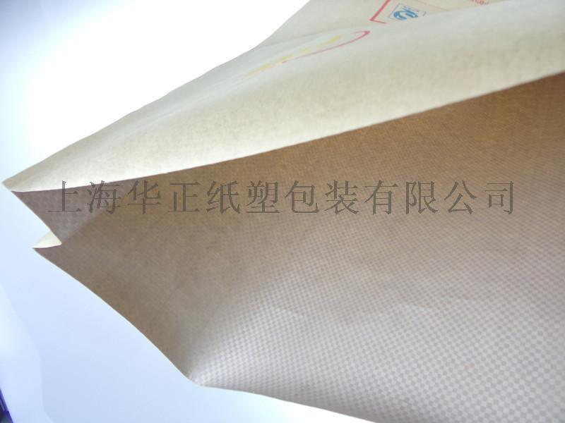 牛皮纸袋纸塑复合袋25kg包装袋