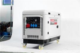ATS静音12kw柴油发电机体积