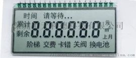 訂制儀表用LCD液晶屏TN反射