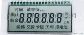 订制仪表用LCD液晶屏TN反射