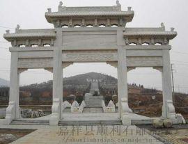 石头牌坊雕刻加工,花岗岩牌楼定做安装。