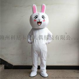 卡通人偶道具赣州科尼人偶服装网红可妮兔K002