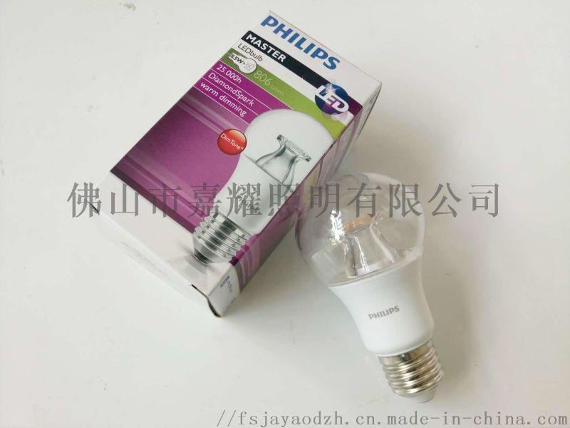 飛利浦調光LED球泡 8.5W E27 FR透明泡