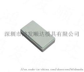 diy塑料外壳PCB线路板壳体