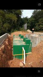 四川养猪场一体化污水处理设备定制