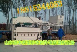 珍珠岩保温板整套设备产品介绍