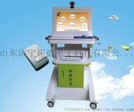 甘陝寧地區中醫體質辨識儀熱銷