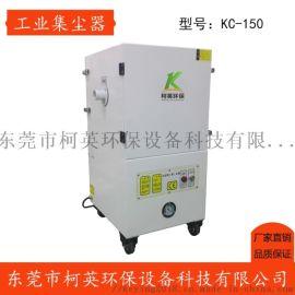 柯英KC激光加工工业吸尘器|激光切割吸尘机