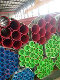 涂塑复合钢管电力管,消防管给排水涂塑钢管,