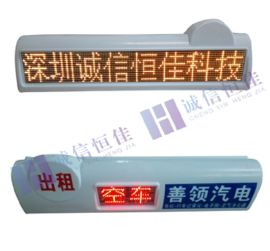 湖南全网热卖LED车顶屏系列品种类齐全