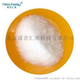 高端肥料尿素 生态尿素化学纯CP级 试剂级尿素