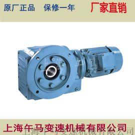 K系列斜齿轮锥齿轮减速电机  K57-0.75KW