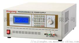 深圳金壤 可编程直流电源 KR-10010