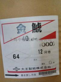 日本黄牛皮纸40g-150g进口牛皮纸