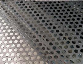 2mm厚穿孔铝板/铝板冲孔网/洞洞板尺寸