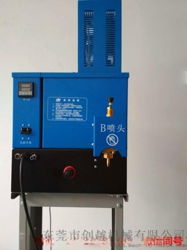 热熔胶机,热熔胶喷胶机,热熔胶点胶机