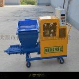 锦州市防水料喷涂机快速水泥砂浆喷涂机