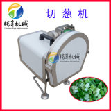 芹菜切段机,适用小型餐馆用的切菜机