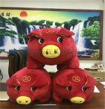 东莞毛绒玩具厂家可定制各类毛绒吉祥物 优势价格 优良品质