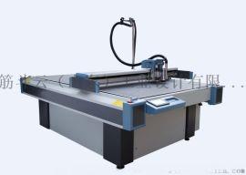 物流自动化柔性生产线设计制作